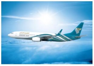Oman Air complète son offre entre Mascate et Amsterdam avec un code-share avec KLM - DR : Oman Air