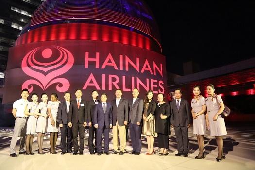 Hainan Airlines atterrit désormais à San José : Photo : Chen Cheng