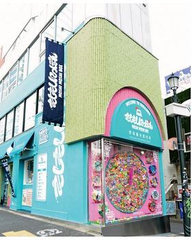 Le nouveau centre d'information pour les touristes de Tokyo dispose d'une architecture et d'une décoration originales - Photo DR