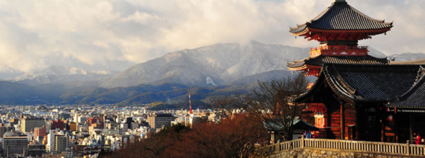 Kyoto remporte une nouvelle fois les suffrages des lecteurs de Travel + Leisure - Photo DR