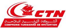 Tunisie : la CTN pourrait lancer des croisières