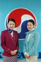 Korean Air/China Southern : coopération dans la formation de l'équipage