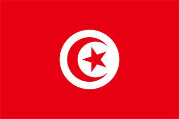 Tunisie : prolongation de l'Etat d'urgence