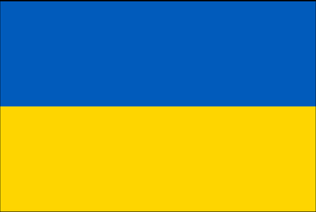 Drapeau de l'Ukraine - DR : Wikipedia