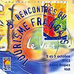 5es Rencontres du tourisme de Saint Tropez