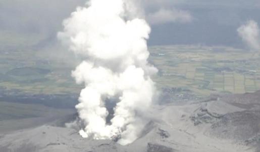 Le Mont Aso est le volcan en activité le plus important du Japon - Photo : Twitter