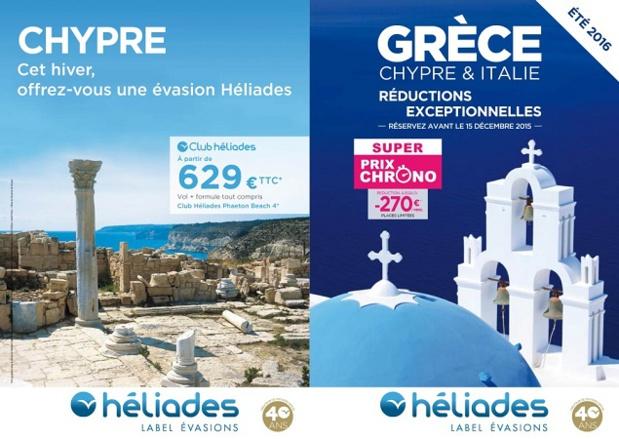 Héliades dévoile son avant-programme pour l'été 2016 à ses agences de voyages - DR : Héliades