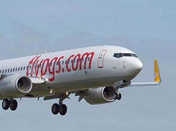 Israël : Pegasus Airlines se posera à l'aéroport Ovda d'Eilat dès décembre