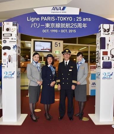 L'appareil est configuré pour accueillir 215 passagers (48 en classe Affaires, 21 en classe Premium Economique et 146 en classe Economique) - Crédit photo : Boeing 787-9 Dreamliner d' All Nippon Airways (ANA)