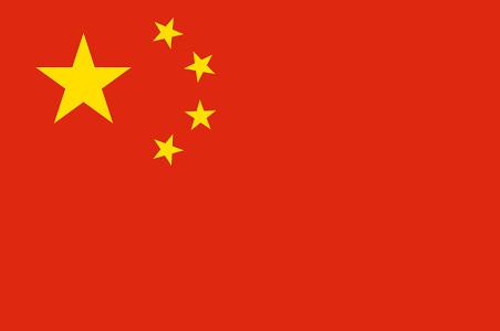 Drapeau de la Chine - DR : Wikipedia