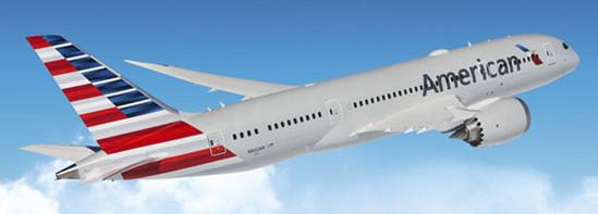 American Airlines compte effectuer des vols réguliers vers plusieurs destinations à Cuba à partir de 2016 - Photo : American Airlines