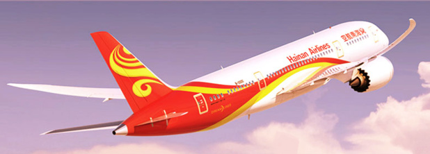 Hainan Airlines volera 2 fois par semaine entre Changsha et Los Angeles - Photo : Hainan Airlines