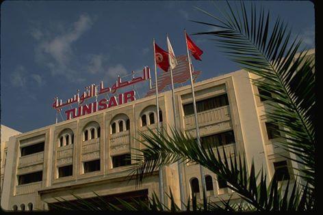 Tunisair : changements d'horaires de plusieurs vols dès le 26 janvier
