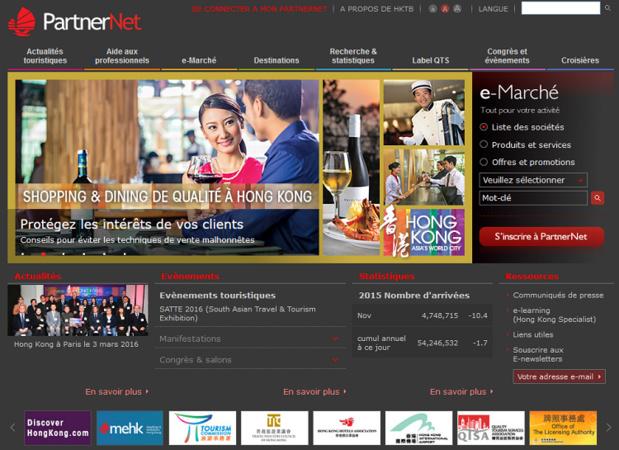 La home page du nouveau site B2B de l'OT de Hong Kong - Capture écran