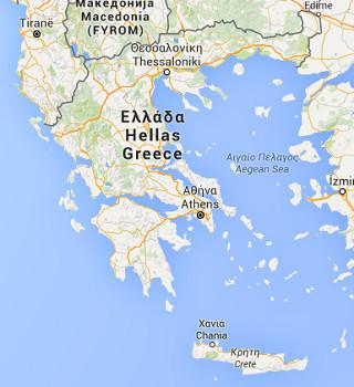 Le mouvement de grève devrait perturber les transports en commun en Grèce jeudi 4 février 2016 - DR : Google Maps