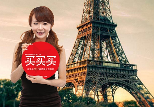 Maimaimaiii helps French touristic companies to best welcome Chinese travelers - Photo : Maimaimaiii
