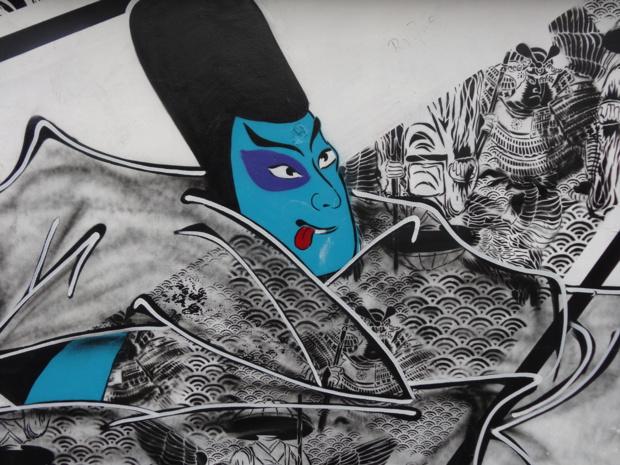 Street art in Vitry-sur-Seine-Oeuvre from artist Stew (Photo: CDT 94, E.Filliot)