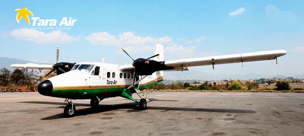 L'avion de Tara Air transportait 23 personnes dont 20 passagers - Photo : Tara Air
