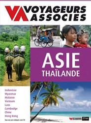 Voyageurs Associés : nouvelle production Asie printemps/été 2008