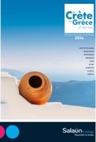 Salaün Holidays : nouvelle brochure la Grèce et ses îles