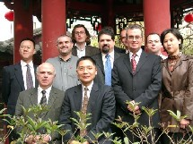 Paca : la Chine en ligne de mire
