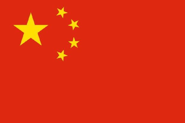 Les investisseurs chinois se jettent sur tout ce qui touche au tourisme en général - DR : Wikipedia