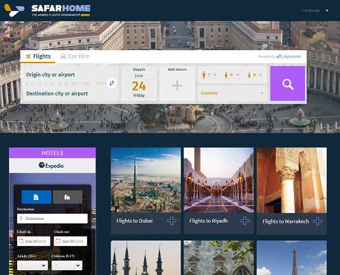 SafarHome.com est en ligne depuis quelques jours - Capture d'écran