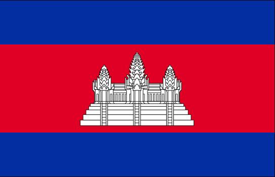 Drapeau du Cambodge - DR : Wikipedia