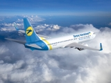 Ukraine International Airlines a commandé 9 nouveaux B737-800 Nouvelle Génération - Photo : Ukraine International Airlines