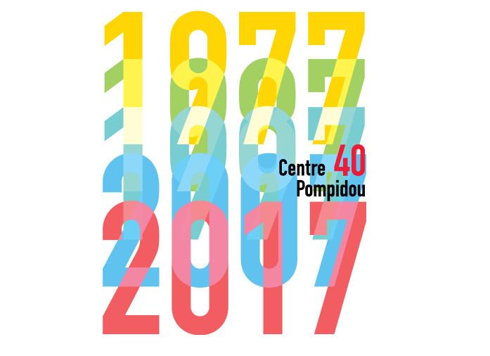 En 2017, la France célèbre le 40e anniversaire du Centre Pompidou