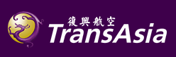 Taïwan : TransAsia Airways cesse ses activités