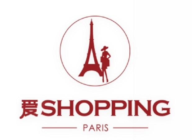 L'application Ai Shopping Paris propose une dizaine d'itinéraires shopping par quartier et par thème - DR : Ai Shopping Paris