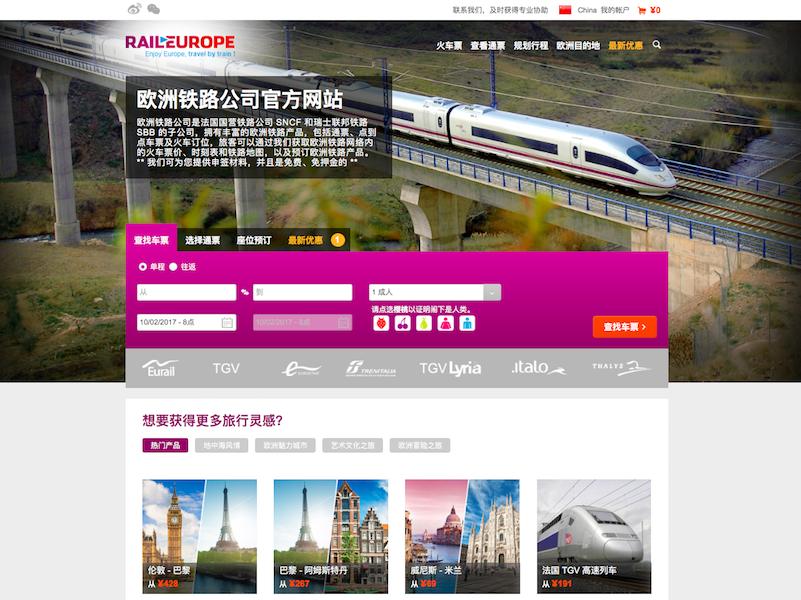 En s'associant au chinois Alitrip, Rail Europe China (SNCF) entend bénéficier de son audience, qui compte 434 millions d'utilisateurs pour un chiffre d'affaires dépassant les 10 milliards d'euros - (c) capture Rail Europe China