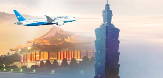 Xiamen Airlines vient de lancer une nouvelle liaison vers NEw York, sa deuxième destination aux USA - DR : Xiamen Airlines