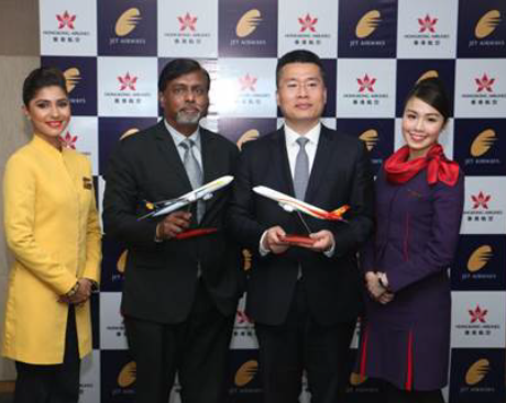 Jet Airways et Hong Kong Airlines ont conclu un accord de code-sahre - Photo : DR