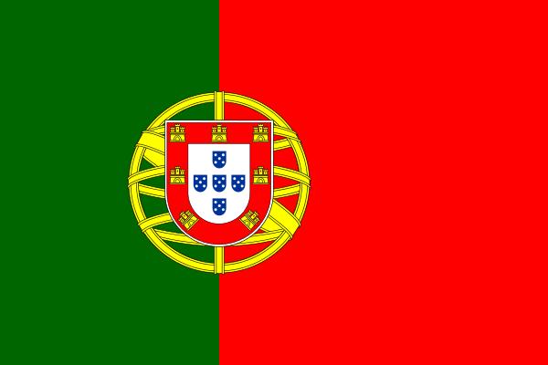 Les autorités portugaises rétabliront temporairement les contrôles aux frontières, du 10 au 14 mai 2017 à l'occasion de la visite du Pape au sanctuaire de Fatima - DR