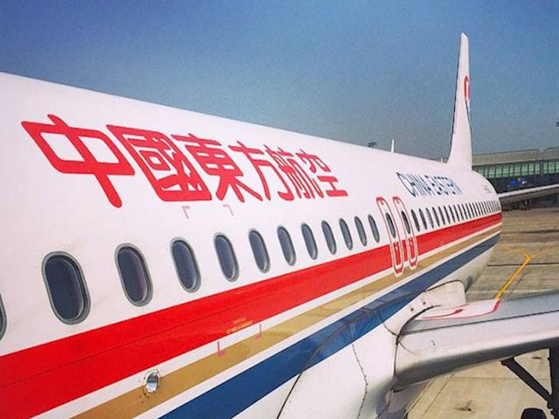 China Eastern Airline, 5e compagnie mondiale en termes de passagers transportés d'après IATA © China Eastern