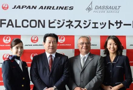 Yoshiharu Ueki, Président de JAL et Jean Kayanakis, Directeur Général de DFS - DR