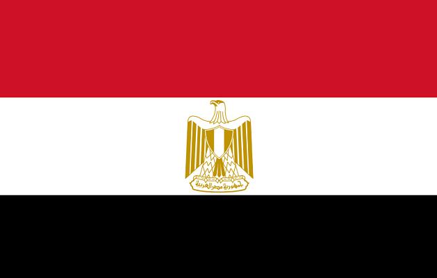 Drapeau de l'Egypte - DR : Wikipedia