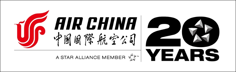 Air China relance sa liaison Pékin - Zurich