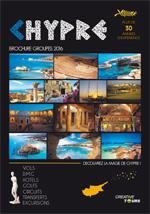 Brochure groupes 2016