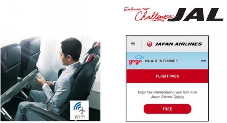 Japan Airlines : le WIFI devient gratuit à bord sur les vols intérieurs