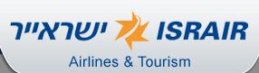 Israël : El Al vers le rachat d'Israir