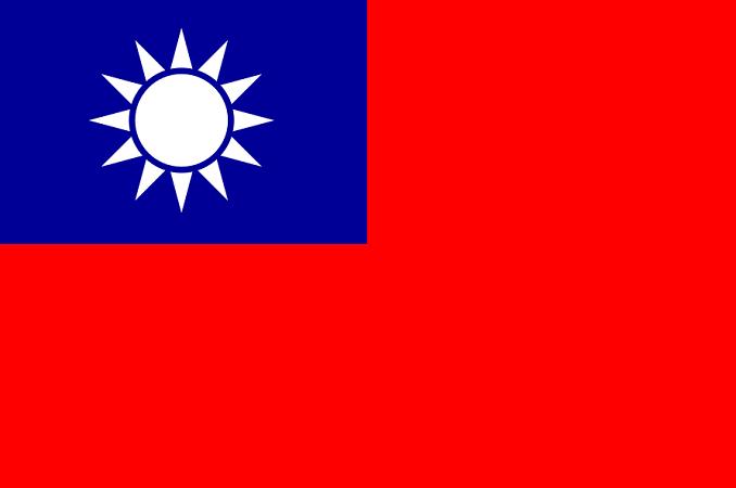 Drapeau de Taïwan - DR : Wikipedia