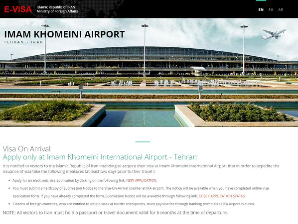 Capture d'écran du site gouvernemental pour le pré-enregistrement des voyageurs en Iran