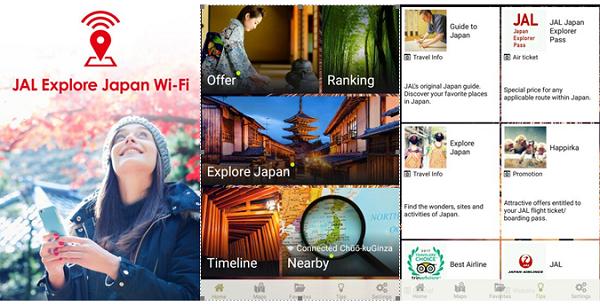 JAL lance la première application de connexion gratuite au Wi-Fi pour les touristes au Japon - DR JAL