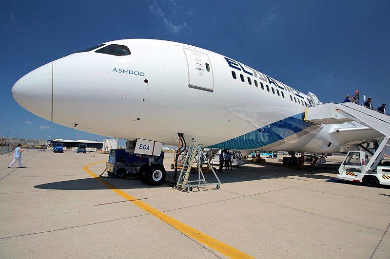 Fondée en 1948, El Al est la première compagnie israélienne DR El Al Facebook
