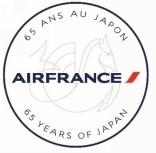 Air France fête les 65 ans de la ligne Paris - Tokyo