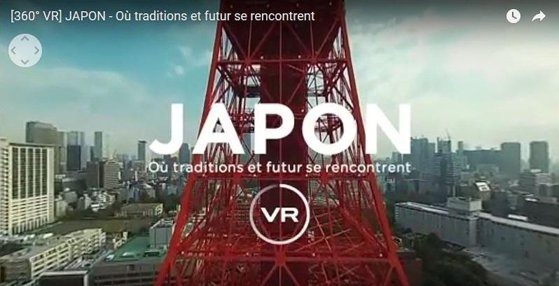copie d'écran du site Visit Japan