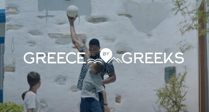 Aegean Airlines lance une nouvelle campagne avec une star de la NBA - Crédit photo : Aegean Airlines